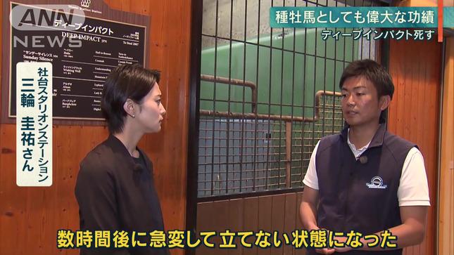 森葉子 報道ステーション 17