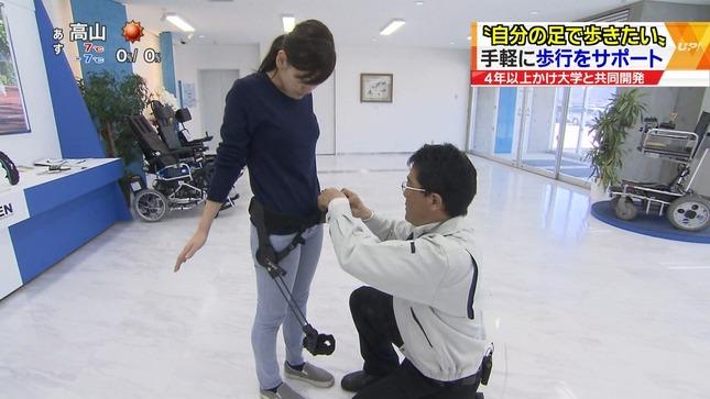 鈴木しおり UP! 9