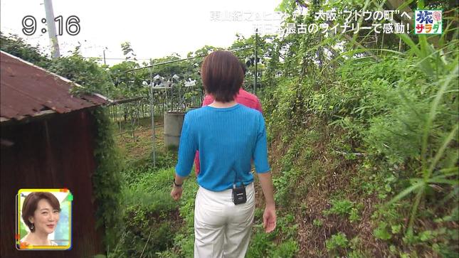 ヒロド歩美 旅サラダ 10