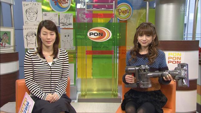 佐藤良子 PON! 11