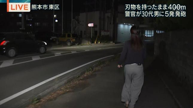 住吉香音 報道ステーション 11