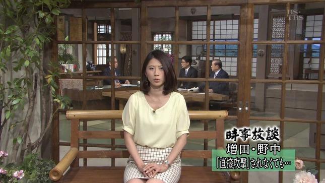 岡村仁美 時事放談 05