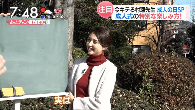 山形純菜 あさチャン! 6