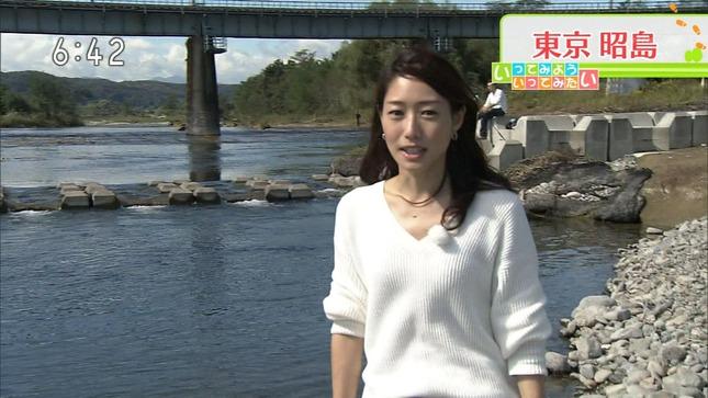 牛田茉友 おはよう日本 4