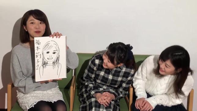 黒木千晶 ytv女子アナ向上委員会ギューン↑ 6