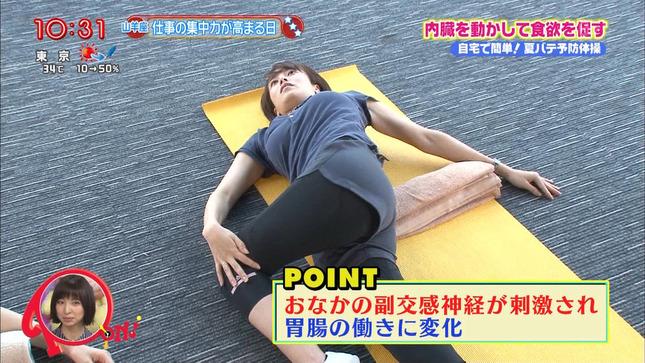 上田まりえ PON! 12