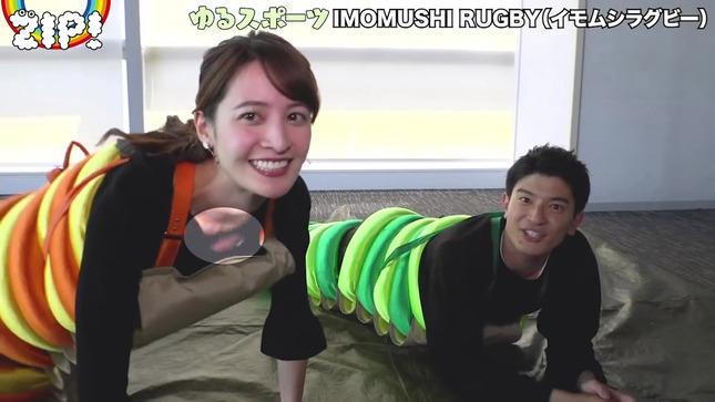 後呂有紗 後呂アナ・篠原アナのゆるスポーツ 30
