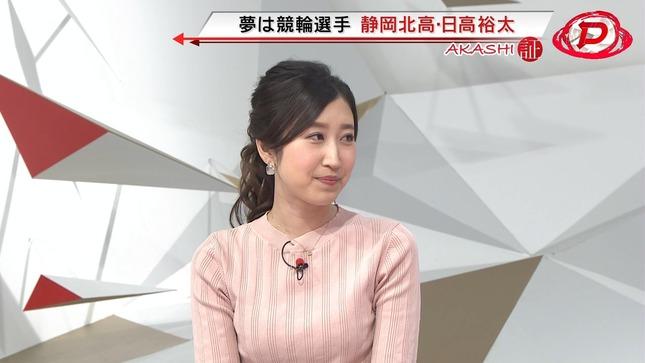 臼井佑奈 Dスポ 9