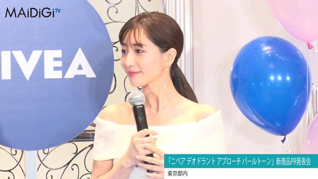 田中みな実 ニベア新商品PR発表会 7