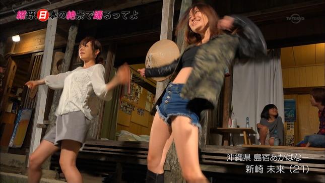 紺野あさ紺野、日本の絶景で踊るってよ 06