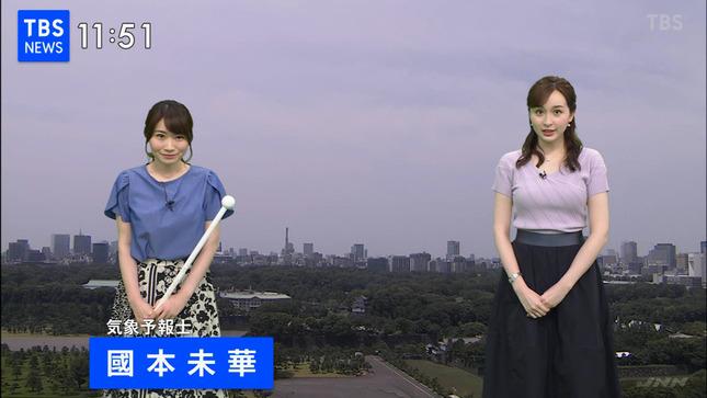 宇賀神メグ TBSニュース ひるおび! 11