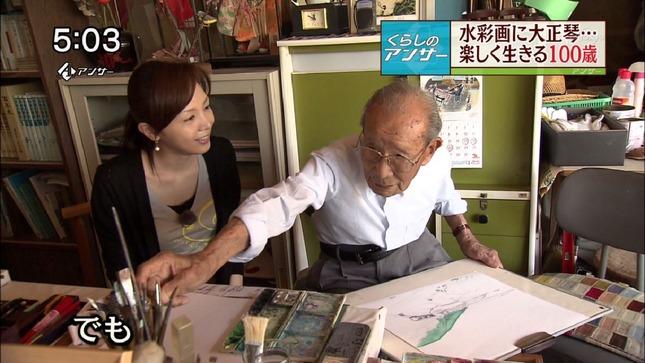 森本智子 NEWSアンサー 04