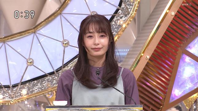 宇垣美里 生活笑百科 THEカラオケ★バトル サタデープラス 6