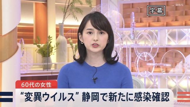 山本恵里伽 news23 3
