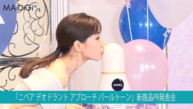 田中みな実 ニベア新商品PR発表会 2