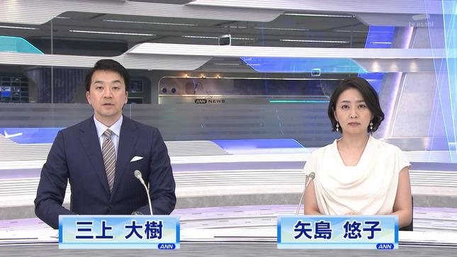 矢島悠子 スーパーJチャンネル ANNnews 8