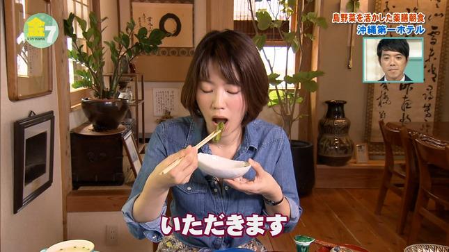 金城わか菜 おきCORE 9