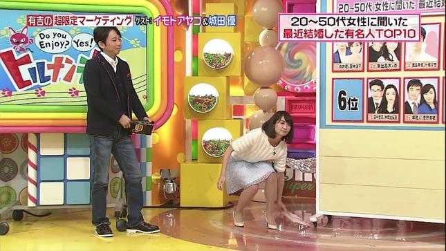 中島芽生 NewsEvery ヒルナンデス! 09