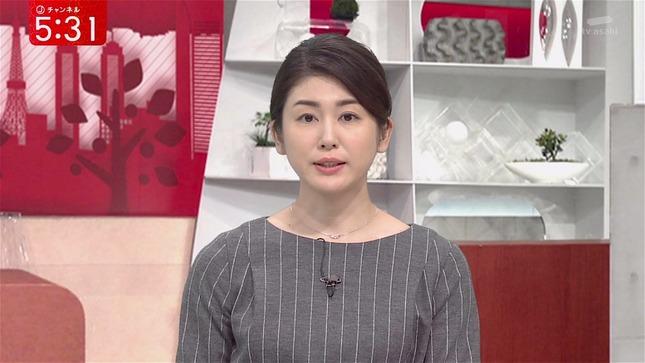 加藤真輝子 スーパーJチャンネル 堂真理子 1
