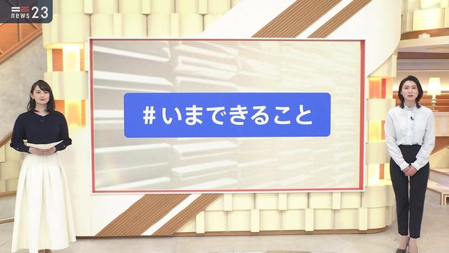 小川彩佳 news23 22