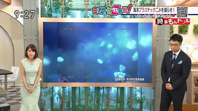 鎌倉千秋 週刊まるわかりニュース 12