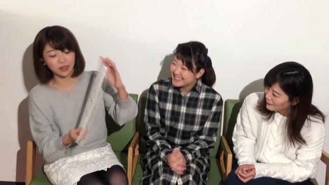 黒木千晶アナ ミニスカ黒スト▼ゾーン!!