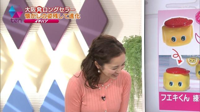 武田訓佳 ten 13