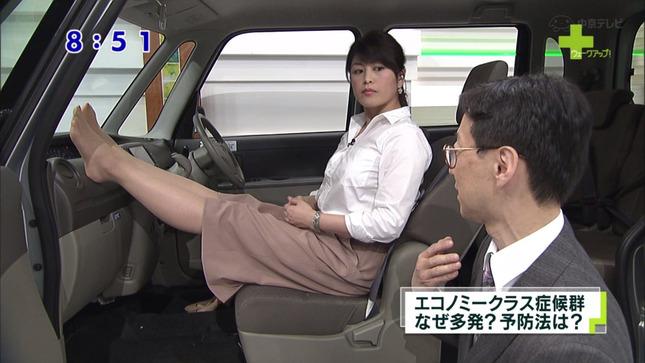 森麻季 ウェークアップ!ぷらす 5
