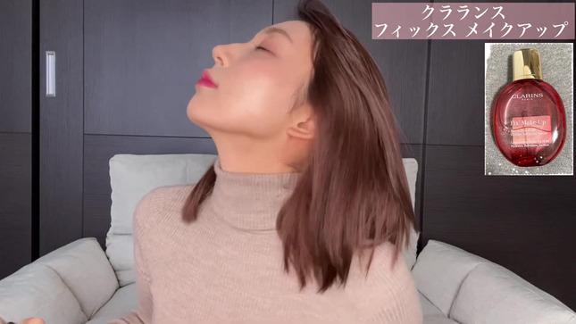 野嶋紗己子 5分で時短メイク 16