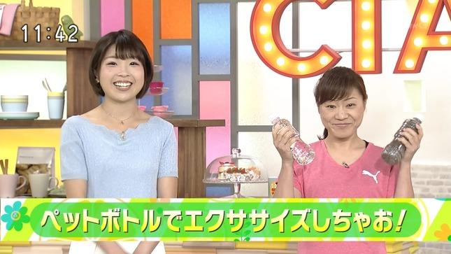高津諒子 いばっチャオ! 2