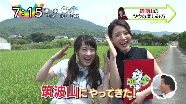 小熊美香 ZIP! 北乃きい NNNニュース 7