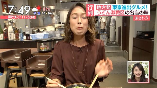 小林由未子 Nスタ あさチャン! 5