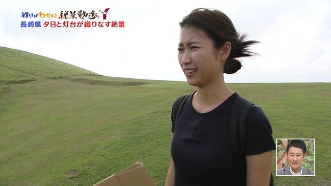 玉巻映美 ちちんぷいぷい 行けばわかるさ絶景散歩 10