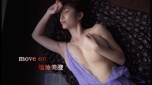 塩地美澄 move on 43