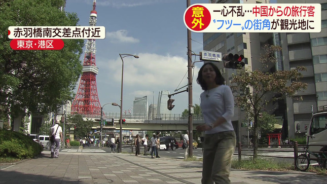 矢島悠子 スーパーJチャンネル 4