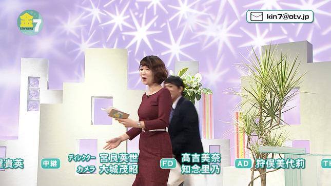 金城わか菜 金7 おきCORE 15