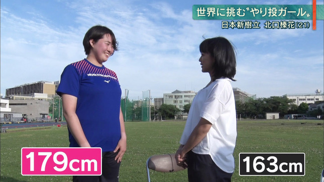 竹内由恵 報道ステーション 6