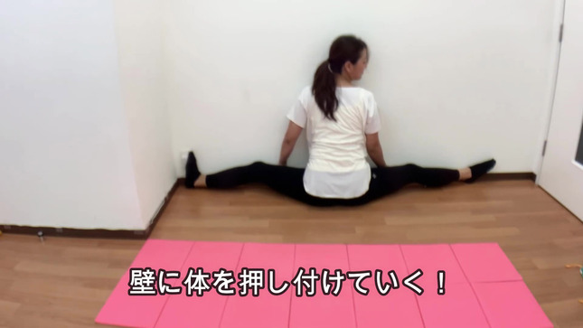 長沢美月 mizuki channel 開脚ストレッチ 23