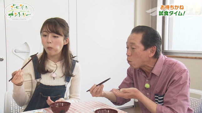 澤井志帆 ごちそうカントリー 15