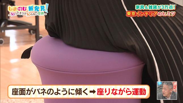 清水麻椰 ちちんぷいぷい 4