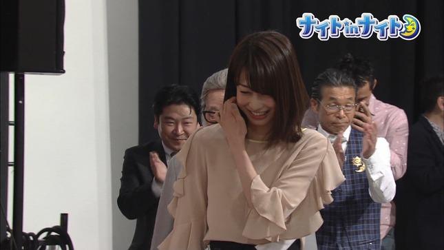 加藤綾子 探偵!ナイトスクープ 1