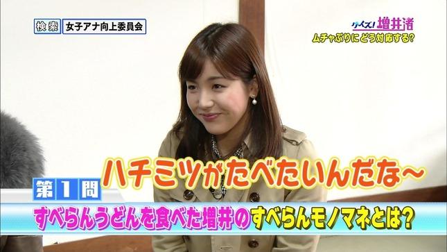 増井渚 YTV女子アナ向上委員会ギューン 05