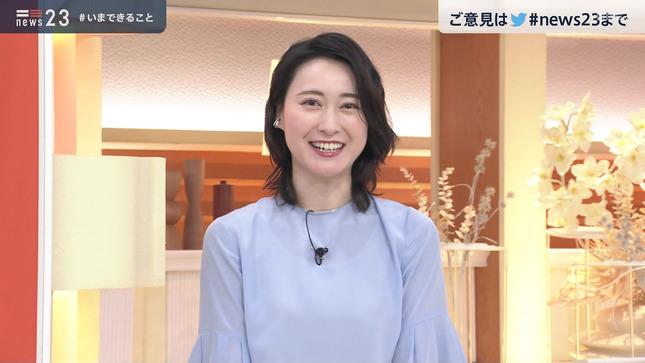 小川彩佳 news23 23