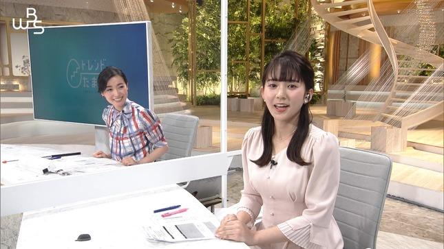 冨田有紀 7スタライブ 内村のツボる動画 WBS 11