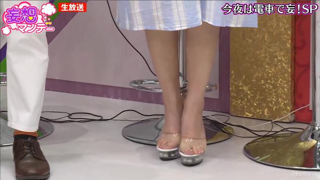 塩地美澄 妄想マンデー 有田哲平の夢なら醒めないで 17
