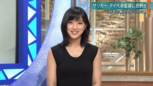 竹内由恵 報道ステーション 選挙ステーション2019 10
