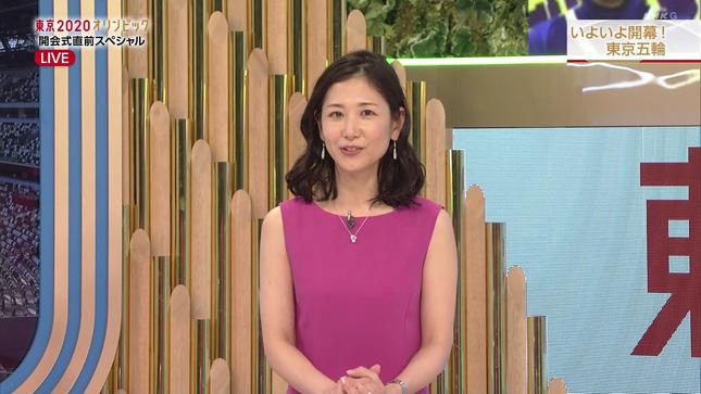 桑子真帆 東京2020オリンピック開会式直前SP 6