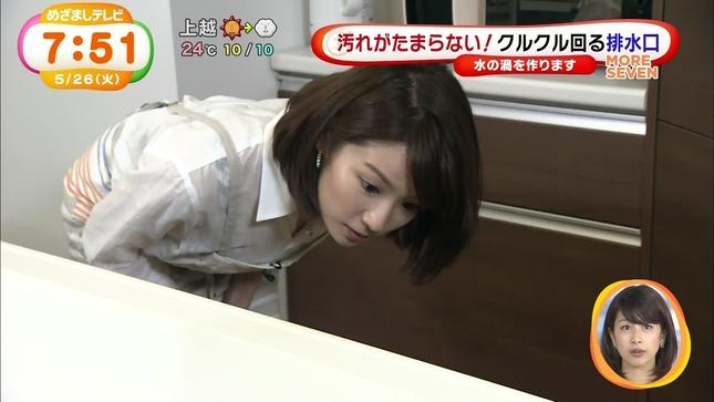 長野美郷 めざましどようび めざましテレビ 17