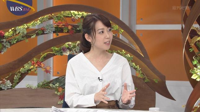 須黒清華 ワールドビジネスサテライト 24