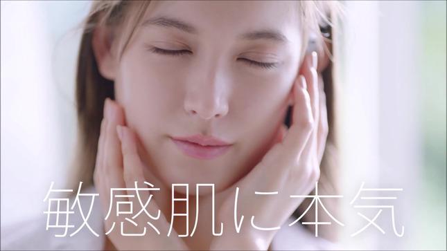 トラウデン直美 アネッサ(ANESSA) 3